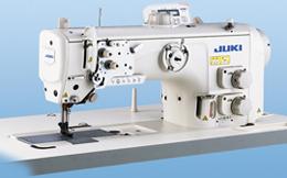 New & improved!Juki LU-2800 series